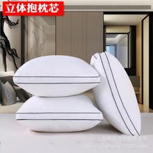 沙發靠枕抱枕芯 批發團購分銷 白色磨毛辦公十字繡芯45 50 55 60