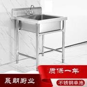 厨房加厚不锈钢水槽带支架洗菜盆