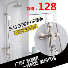 厂家直销 304不锈钢淋浴花洒套装冷热增压手提式升降顶喷沐浴套装