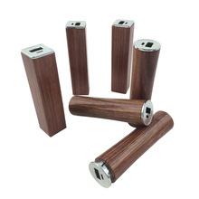 單節木頭移動電源 2600毫安木紋圓柱移動電源 木材質充電寶贈品