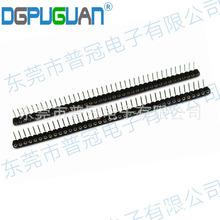 單排彎腳圓孔排母/單排圓孔IC插座2.54間距1*40P  90度