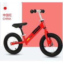Nhà máy giá sỉ trẻ em xe đạp hai vòng không đạp 12 inch trượt xe bé trai 2-6 tuổi tặng bé gái Xe đạp