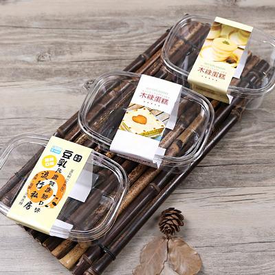 包邮XY092木糠千层盒烘焙布丁水果沙拉盒冰淇淋包装盒