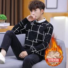 假兩件毛衣男襯衫領韓版潮流襯衣帶領加絨加厚男士打底針織衫