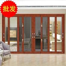 定制门窗126-80三轨带纱一体铝合金推拉门 客厅落地玻璃推拉门