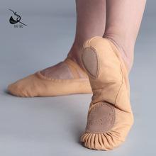 女童芭蕾练功鞋 成人舞?#35813;?#29226;鞋 软两底体操专业形体鞋