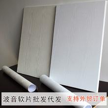 批发加厚白木纹衣柜橱柜子防水旧家具翻新贴纸自粘墙纸波音软片