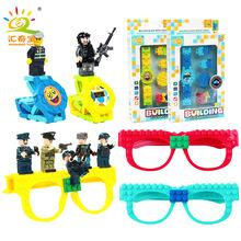 跨境爆款兒童DIY卡通電子手表幼兒園拼插眼鏡積木教育玩具贈品