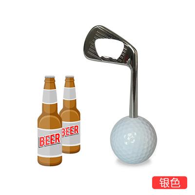 高尔夫球啤酒开 高尔夫球金属啤酒开瓶器 定制客户LOGO