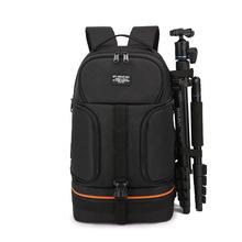 新款跨境相機包戶外防盜防水數碼攝影包時尚雙肩電腦背包廠家直銷