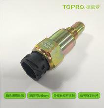 金龙/宇通客户专用车速传感器,变送箱转速传感器