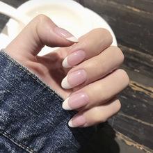 250-法式圆 指甲片成品美甲可穿戴可拆卸新娘假指甲成品手指甲