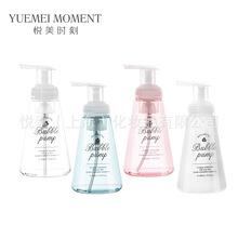 300ml慕斯泡沫瓶 起泡瓶洗面奶洗手液起泡器 泡沫型分装瓶