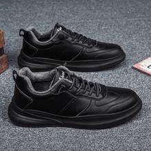 冬季加絨男鞋時尚百搭爆款休閑皮鞋黑色運動風潮鞋韓版保暖棉鞋子