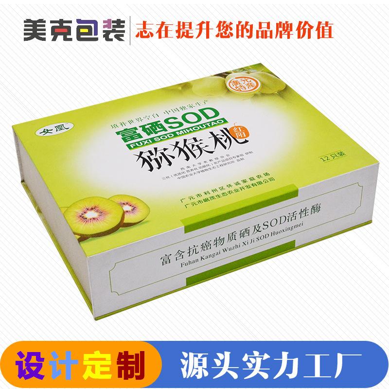 特产水果猕猴桃奇异果芒果石榴枇杷大枣包装礼盒原创设计定制生产