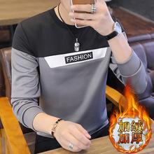 19秋季新款男士長袖T恤韓版修身圓領套頭休閑體恤衫學生t恤打底衫