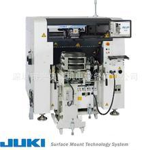 SMT全自动PCB板插片插件机日本进口JUKI JM-10 JM-20异形型插件机