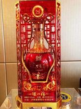 量大批发泸州福 低价位高度白酒 天宏顺运红色镂空婚宴用酒