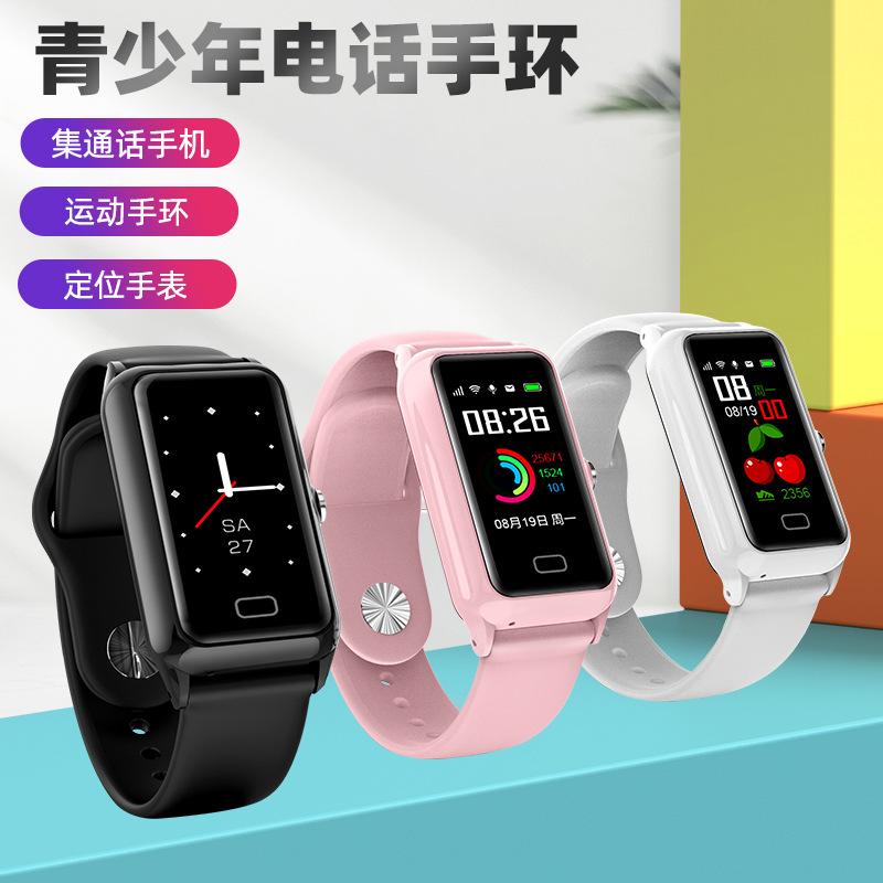 新款DS66智能电话定位手表 心率血压监测计步防水青少年老年均可