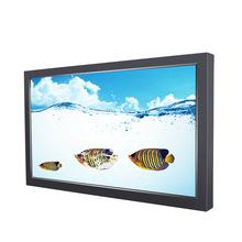 工業級超薄液晶監視器 三星LG顯示屏高清監控LED大屏幕電視墻廠家