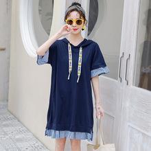 純棉連帽時尚連衣裙2020夏季新款孕婦裝韓版寬松拼接T恤潮媽上衣