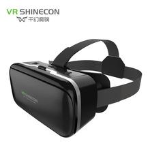 vr shinecon千幻六代魔镜vr视频虚拟现实头戴式眼镜厂家货源