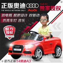 奧迪正版授權兒童電動可坐人帶遙控單雙驅動童車小汽車恒泰99852