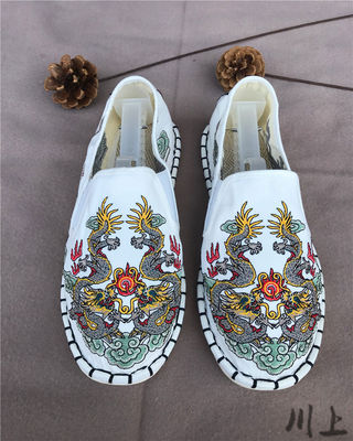Chinese kungfu clothing shoes Beijing National Flax Melaleuca Double Dragon Play Beads Embroider Handmade male shoes