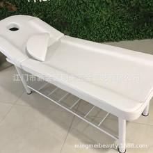 2021新款美容床美体头部升降放平拆装4圆管脚铁架开头洞带枕头