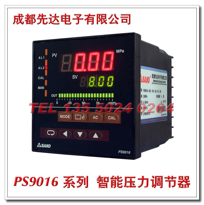 PS9016系列 智能數字壓力調節器(高溫熔體壓力專用)