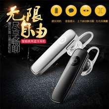 厂家直销M165蓝牙耳机4.1立体声m163无线蓝牙挂耳式礼品首选
