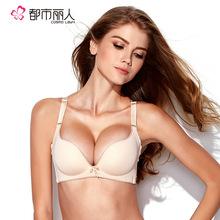 甜美同款文胸多款可选性感商场聚拢调整型女士内衣