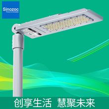 兆昌LED节能路灯60W90W无频闪道路建 设城市街道一体化挑臂路灯头