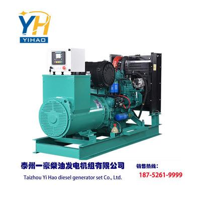 200KW河北道依茨系列发电机组 厂家直销价配套供应发动机原厂配件