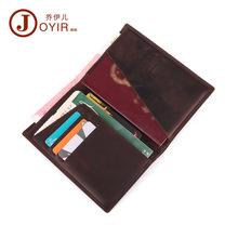 多功能真皮護照包rfid防磁瘋馬皮復古男士錢包多卡位機票夾證件包