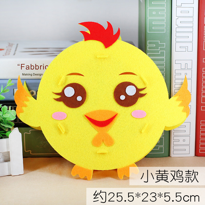 Non-woven Lantern (little Yellow Chicken) Without Light Pole