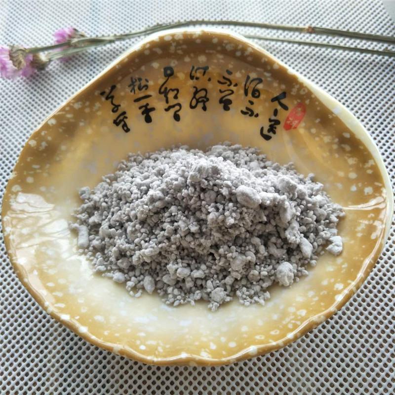 厂家批发玄武岩纤维灰色混凝土抗裂纤维 防火涂料用矿物纤维