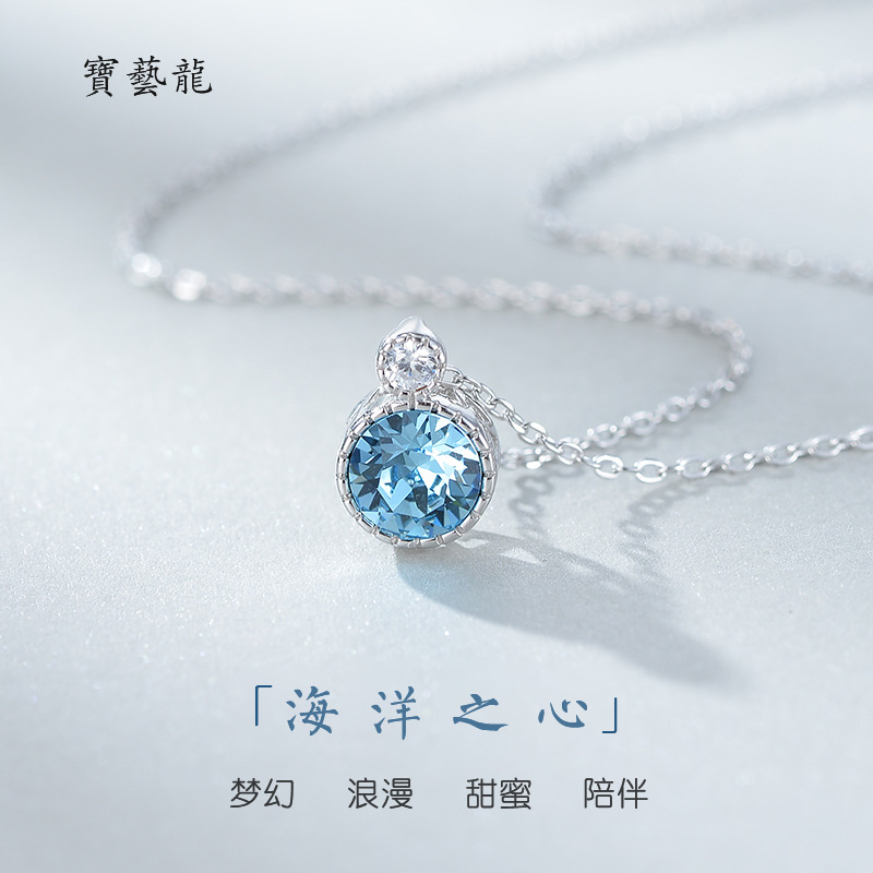 Explosion style heart of the sea 925 ste...