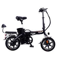 新国标铝合金14英寸电动自行车48V锂电代步男女轻便双人折叠减震