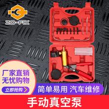 汽车手动真空泵 汽车手动吸力枪 刹车油检测仪 刹车油更换工具