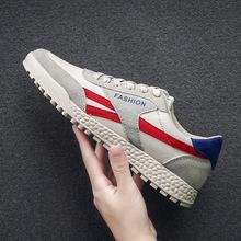 一件代發帆布鞋男鞋2019春季新款低幫拼色鞋潮鞋韓版休閑百搭板鞋