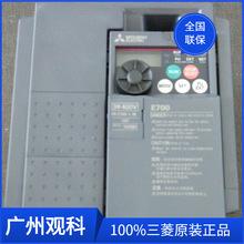 干式复合机选用三菱FR-F740-S500K-CHT找广州观科