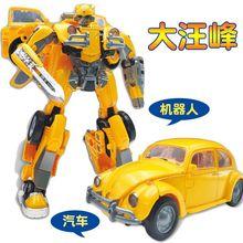 熱賣黑曼巴大王蜂合金變形玩具金剛汽車機器人模型兒童男孩6001-3