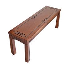 中式实木?#21442;?#20979; 家用长凳大板凳换鞋长条凳 木凳餐桌凳 木长凳子