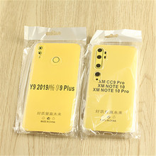 适用三星 S6 S7 NOTE8 9 S10 A50 A70 M30 硅胶防摔套透明手机壳