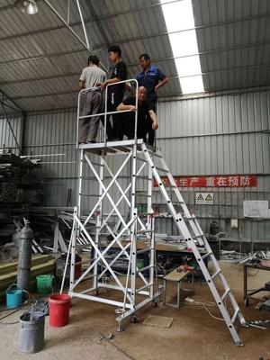 铝合金移动升降平台梯