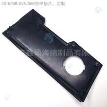EVA回力胶圈 RB海绵垫圈 CR防火泡棉垫圈 回力胶垫片