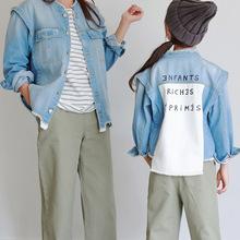 MJP5123时尚拼接儿童牛仔外套秋冬童装新品男女童个性外套亲子装