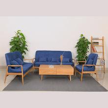沙发 北欧家具 布艺韩式时尚客厅沙发 实木沙发 创意简约沙发