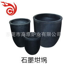 碳化硅石墨坩堝  使用壽命長 高原爐業廠家直銷  歡迎前來訂購